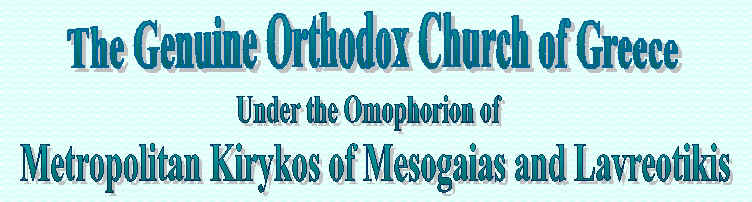 The Genuine Orthodox Church - Under the Omophorion of Metropolitan Kirykos of Mesogaias and Lavreotikis